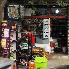 سوپر مارکت رضا