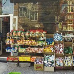 سوپر مارکت بابک