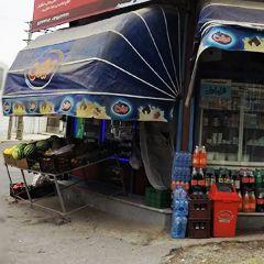فروشگاه عراقی