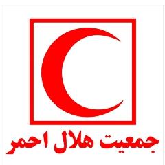 جمعیت هلال احمر شهرستان ویژه میانه
