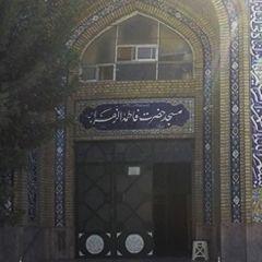 مسجد فاطمة الزهراء (س)