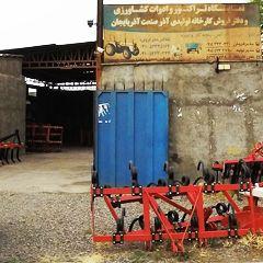 نمایشگاه تراکتور و ادوات کشاورزی آذر صنعت آذربایجان