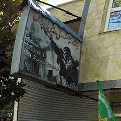 باشگاه فرهنگی ورزشی ملی پوشان