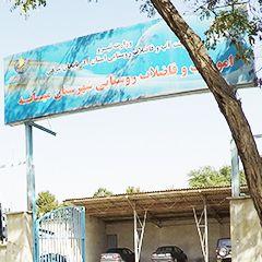 امور آب و فاضلاب روستایی شهرستان میانه